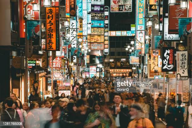 entertainment night life district at kabukicho in shinjuku tokyo. japan - tokyo japan stock pictures, royalty-free photos & images