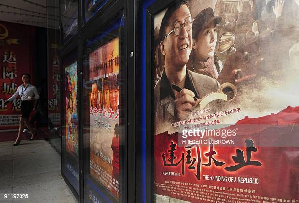 EntertainmentChinapolitics60years by Francois Bougon This photo taken on September 16 2009 shows a woman stepping out of a cinema in Beijing a day...