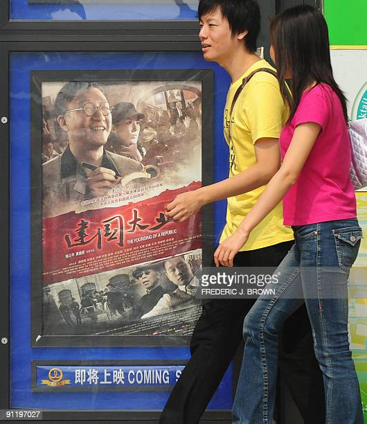 EntertainmentChinapolitics60years by Francois Bougon This photo taken on September 16 2009 shows a couple heading to the cinema in Beijing a day...