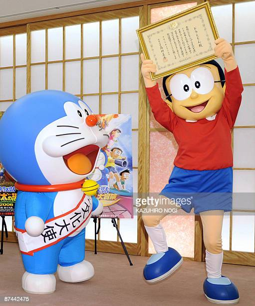 EntertainmentJapancultureanimation by Miwa Suzuki This photo taken on March 19 2009 shows Japanese cartoon character 'Doraemon' who has been...