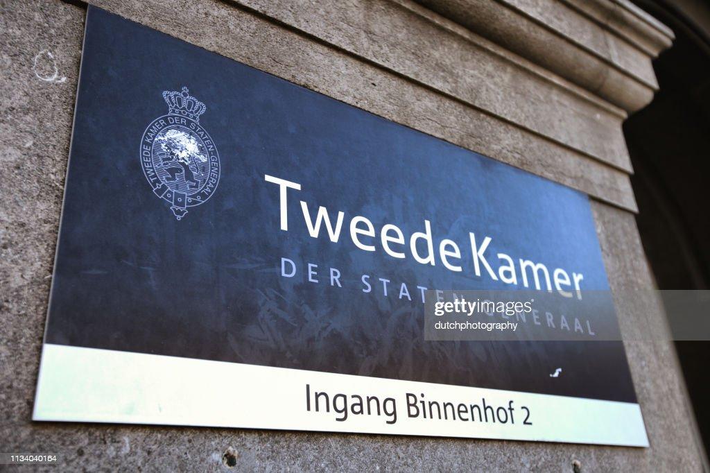 Ingang Binnenhof en Tweede Kamer van het Nederlandse parlement. : Stockfoto
