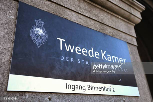 entrance binnenhof and second chamber of the dutch parliament. - politics stock pictures, royalty-free photos & images