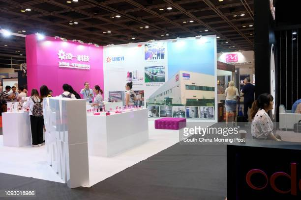 Entrance booths at Asia Adult Expo 2017 Hong Kong Convention and Exhibition Centre in Wan Chai Hong Kong 30AUG17 [FEATURES] SCMP / James Wendlinger