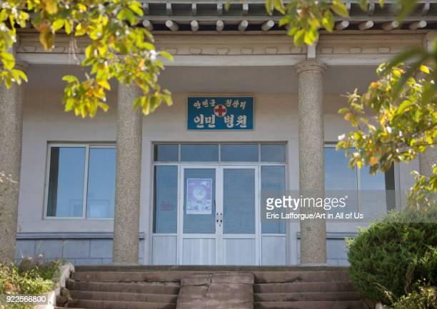 Entrance door a clinic in a North Korean village South Pyongan Province Chongsanri Cooperative Farm North Korea on September 12 2011 in Chongsanri...