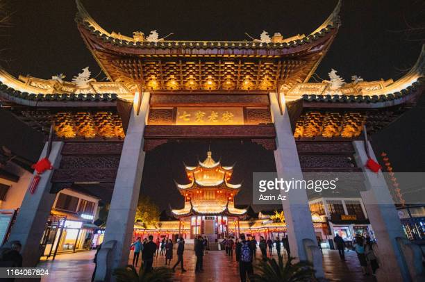 entrance gates to qibao ancient town - azrin az stock pictures, royalty-free photos & images
