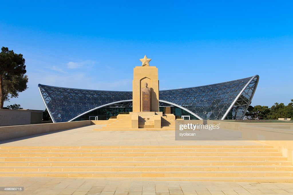 Entrance hall of Eternal Flame Memorial : Stock Photo