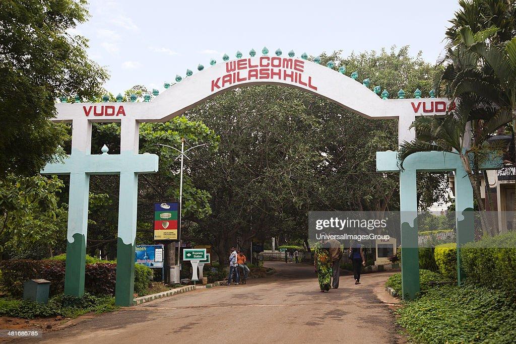 Entrance of a park, Kailasagiri Park, Vishakhapatnam, Andhra Pradesh, India : ニュース写真