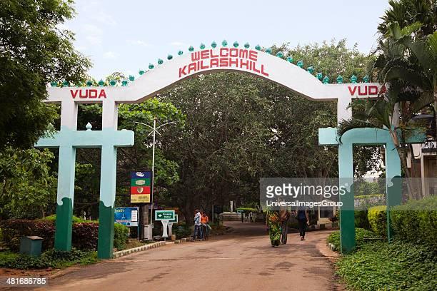 Entrance of a park, Kailasagiri Park, Vishakhapatnam, Andhra Pradesh, India.