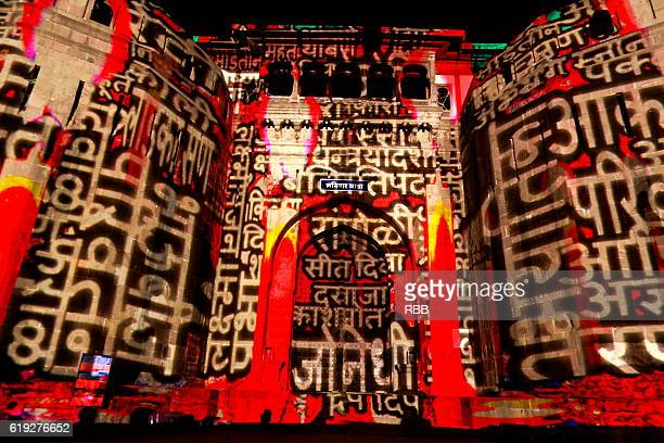 Entrance of Shaniwarwada