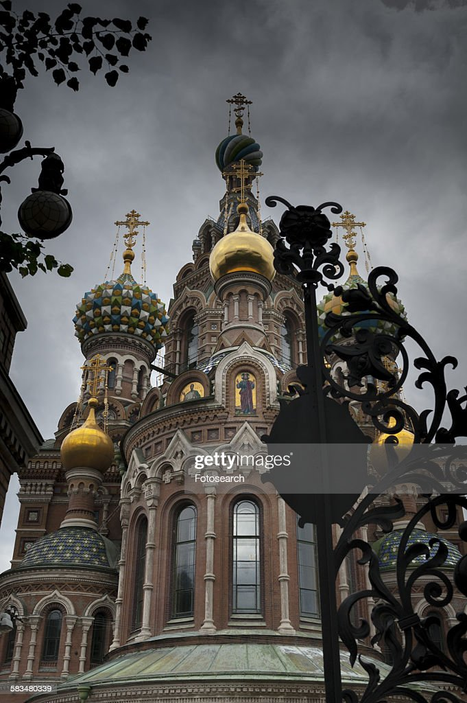 Entrance of the Church of the Saviour : Stock Photo