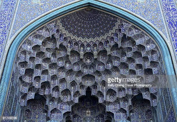 Entrance portal of Shah Mosque