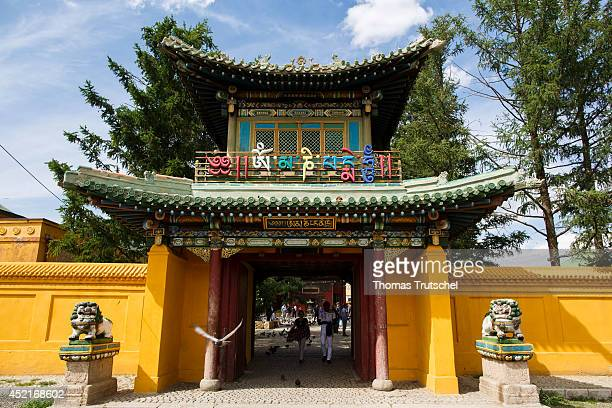 Entrance portal of the Gandantegchinlen Monastery on July 06 in Ulan Bator Mongolia This is a Tibetanstyle monastery that has been restored and...