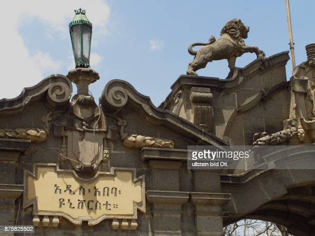 Entrance to Addis Ababa University in Ethiopia