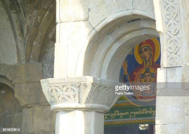 Entrance to Bagrati Cathedral of Dormition, Kutaisi, Georgia