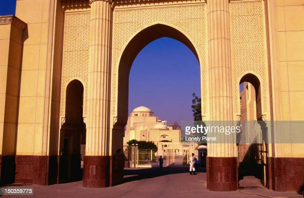 entrance to cairo's modern opera house complex, zamalek - cairo - zamalek photos et images de collection