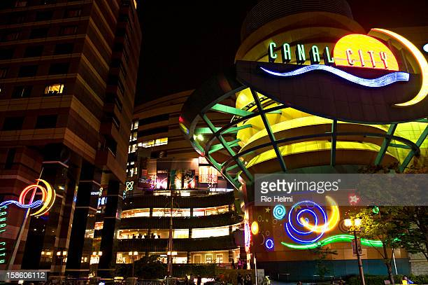 Entrance to Canal City mall in the Hakata district of Fukuoka City the largest shopping mall in town built around an artificial canal running off the...