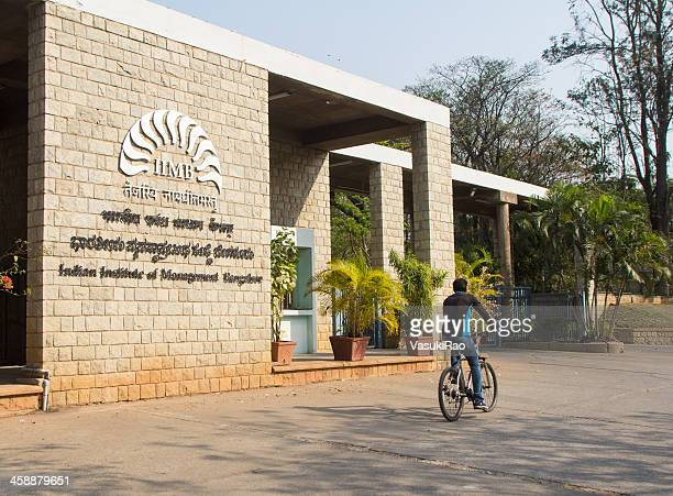 entrance to iim bangalore - bangalore stock pictures, royalty-free photos & images