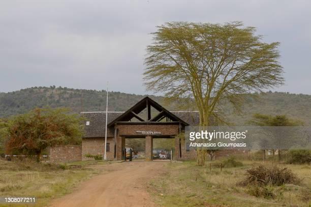 Entrance to Masai Mara National Reserve on August 02, 2008 in Masai Mara National Reserve, Kenya.