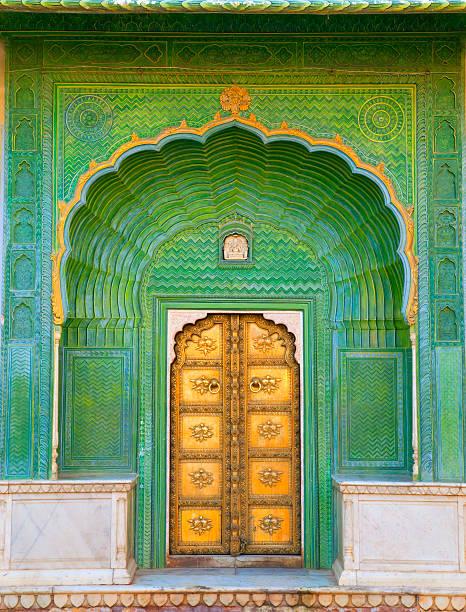 Entrance to palace.