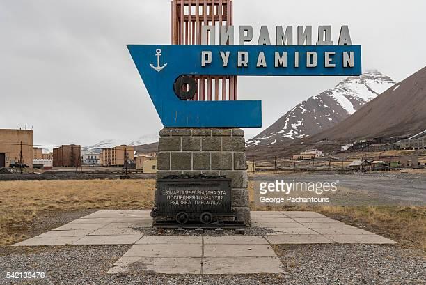 Entrance to Pyramiden.