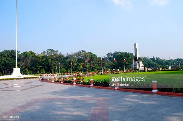 entrance to rizal park - monument stock pictures, royalty-free photos & images