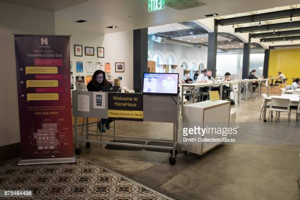 Entrance to SAP HanaHaus co-working space at the Blue Bottle Coffee shop in Silicon Valley, Palo Alto, California, part of an adaptive reuse which...