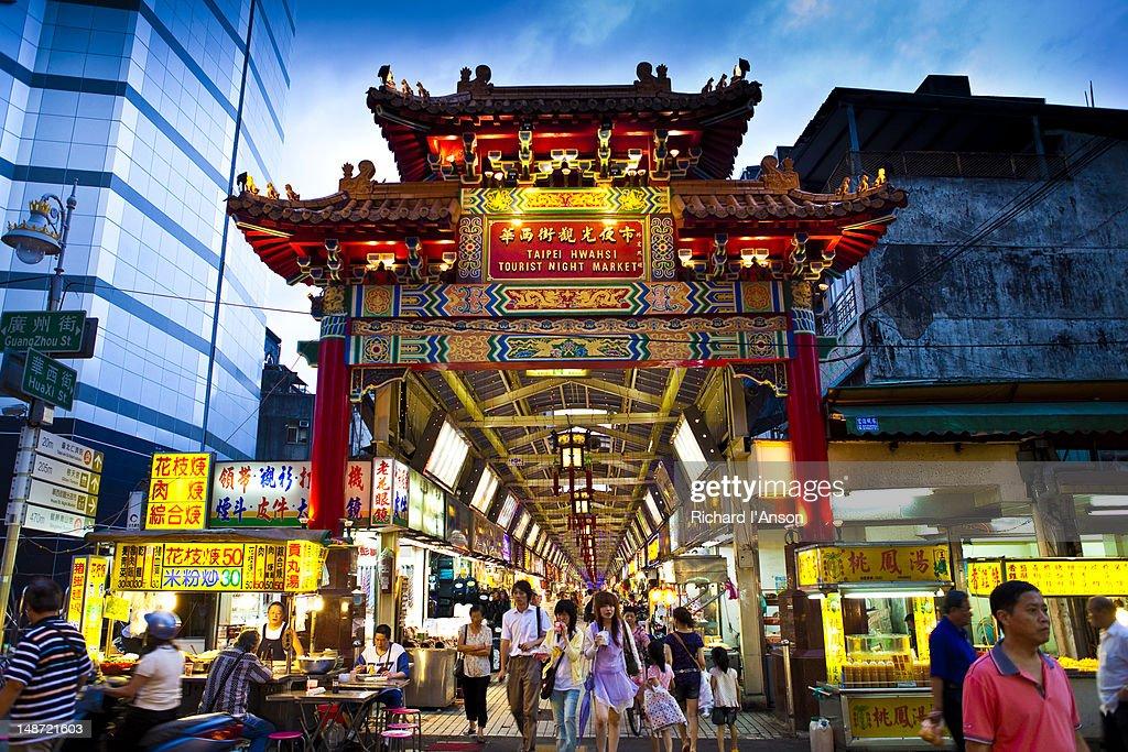 Entrance to Snake Alley or Taipei Hwahsi (Huaxi) Tourist Night Market. : Stock Photo