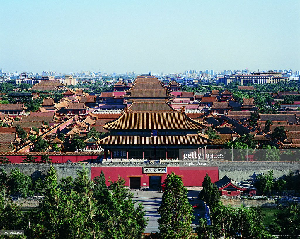 Entrance to the forbidden City, Beijing, China : Stock Photo