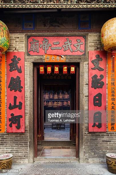 entrance to the man mo temple in tai po, hong kong, china. - 上環 ストックフォトと画像