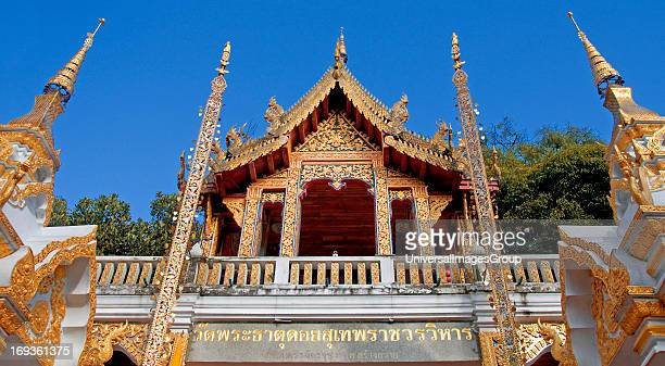 Entrance to Wat Phra That Doi Suthep temple Chiang Mai Thailand Chiang Mai Thailand
