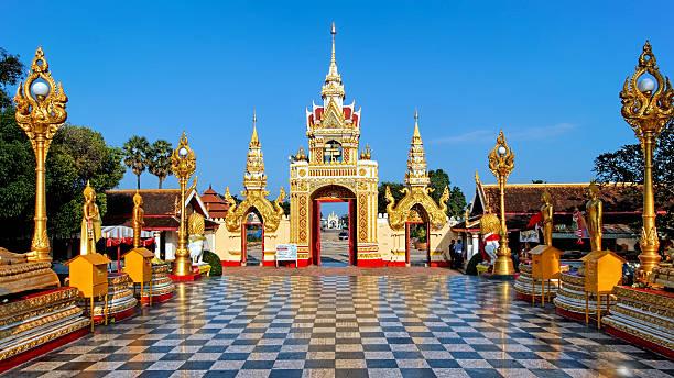 Entrance to Wat Phra That Phanom / Nakhon Phanom