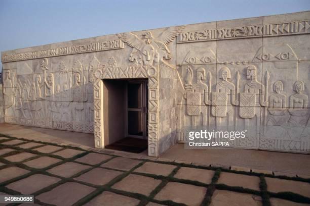Entrée du mausolée de Kwame Nkrumah à Accra, Ghana.