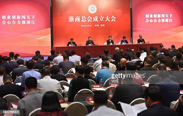 Entrepreneurs attend the founding meeting of the General Association of Zhejiang Entrepreneurs at the Dragon Hotel on October 24 2015 in Hangzhou...
