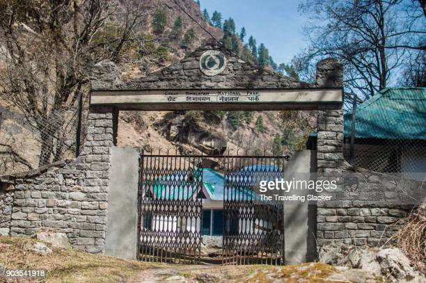 entry gate, great himalayan national park - national park stock pictures, royalty-free photos & images