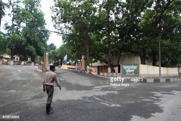 JADUGODA JHARKAHND INDIA SEPTEMBER 02 Entry to the uranium minning complex India has inaugurated its deepest underground lab located half a kilometre...