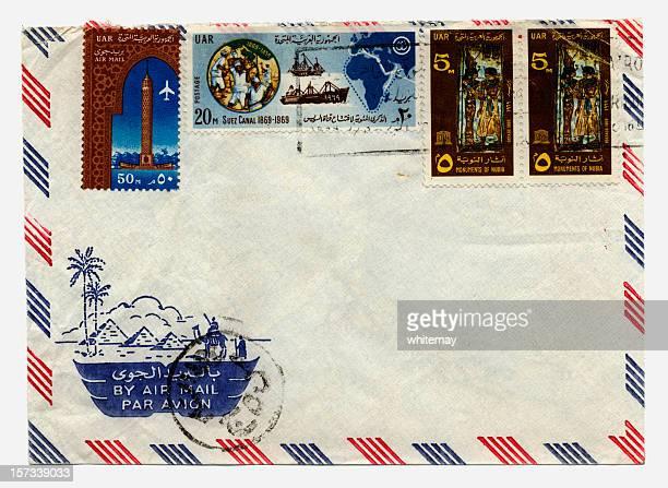 Envelope from UAR