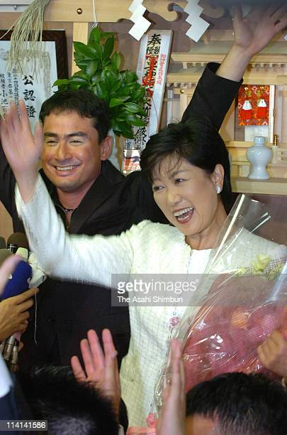 Environment Minister Yuriko Koike celebrates the win in the Tokyo 10th constituency during the lower house elections on September 11 2005 in Tokyo...
