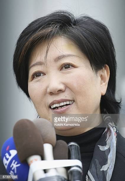 Environment Minister Yuriko Koike talks to the press as she leaves hospital on April 14 2006 in Tokyo Japan Koike was hospitalized for half a month...