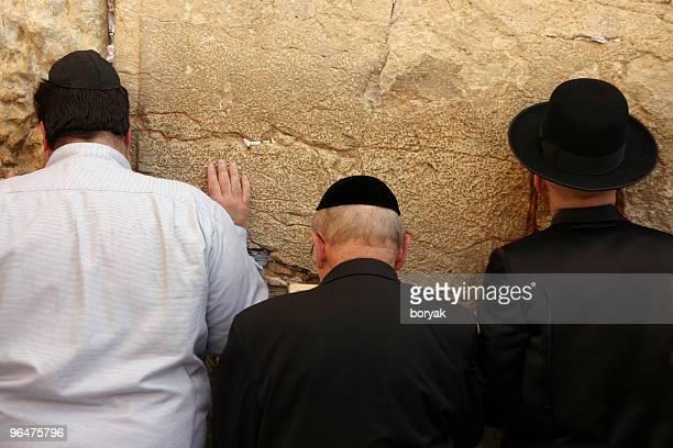 3 つの同等の嘆きの壁 - 嘆きの壁 ストックフォトと画像