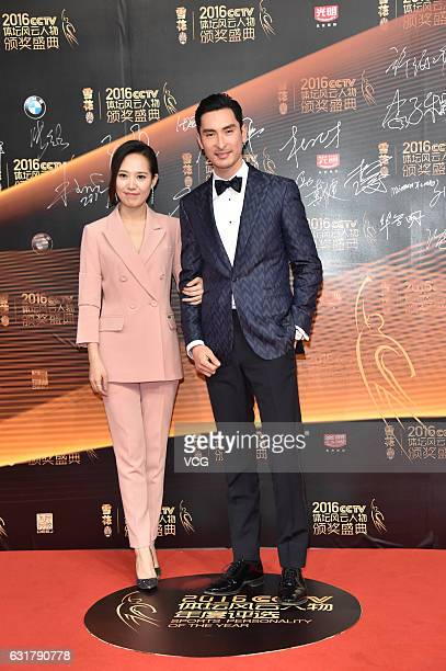 Equestrian Alex Hua Tian arrives at red carpet of Sports Personality Of The Year 2016 awards ceremony on January 15 2017 in Beijing China