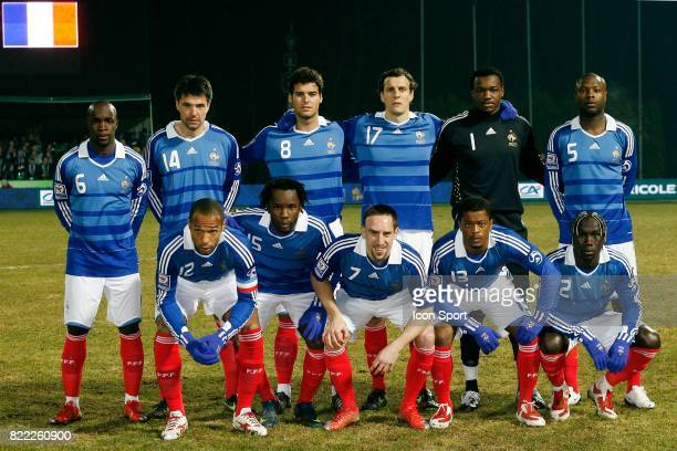 Equipe De France De Football Stock Photos And Pictures Getty Images