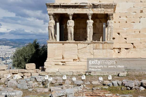 Erechtheion, The Acropolis of Athens