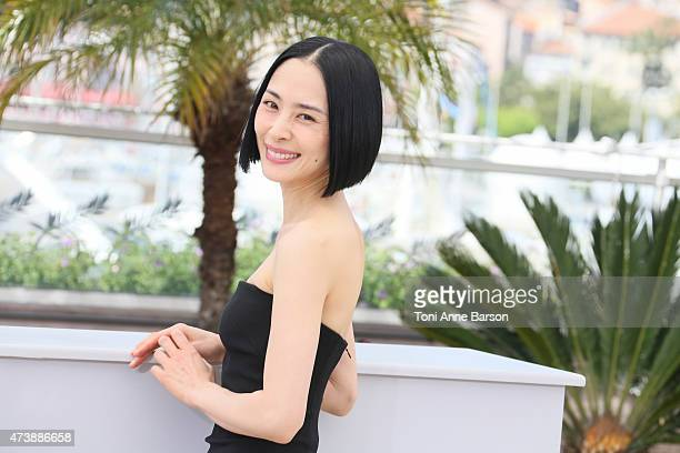 Eri Fukatsu attends the 'Kishibe No Tabi' photocall during the 68th annual Cannes Film Festival on May 17 2015 in Cannes France
