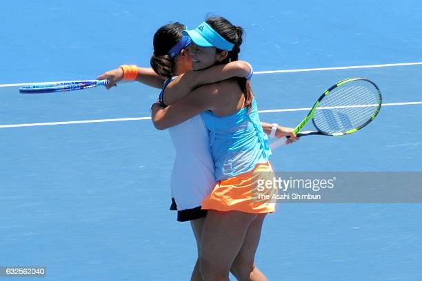Eri Hozumi and Miyu Kato of Japan celebrate winning tehir Women's Doubles quarter final match against Mirjana LucicBaroni of Croatia and Andrea...