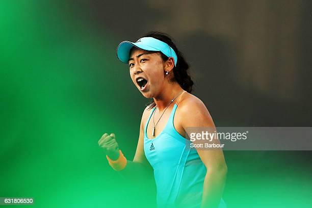 Eri Hozumi of Japan celebrates a point in her first round match against Carina Witthoeft of Germany on day one of the 2017 Australian Open at...