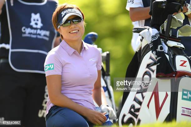 Eri Okayama of Japan smiles during the second round of the CyberAgent Ladies Golf Tournament at the Grand Fields Country Club on April 29 2017 in...