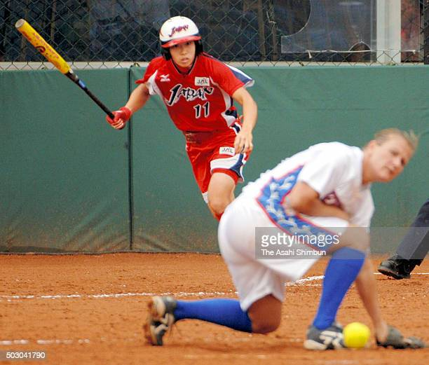 Eri Yamada of Japan hits a single in the bottom of third inning during the Softball Women's World Championship Group B match between Japan and the...