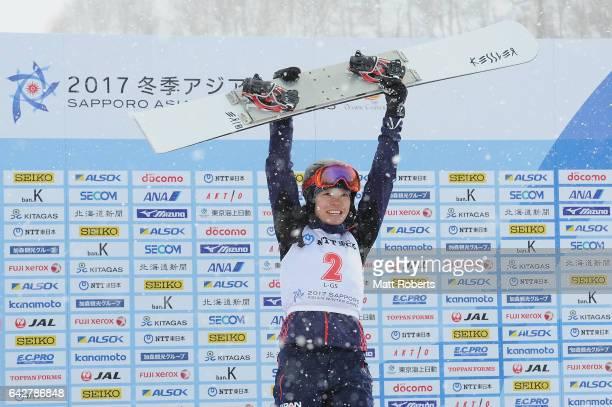 Eri Yanetani of Japan celebrates winning the Women's Giant Slalom on day two of the 2017 Sapporo Asian Winter Games at Sopporo Teine on February 19...