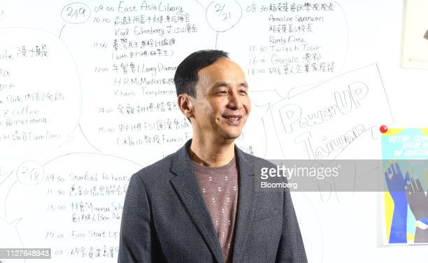 Eric Chu, a presidential candidate from the Kuomintang party, reacts during an interview in Taipei, Taiwan, on Monday, Feb. 25, 2019. Leading Taiwan...