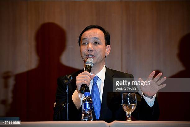 Eric Chu, chairman of Taiwan's ruling Kuomintang party speaks during a press conference at a hotel in Beijing on May 4, 2015. China's Communist Party...